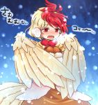 1girl bird_tail bird_wings blonde_hair blue_background blush breath brown_dress brown_mittens cold dress earmuffs feathered_wings gradient gradient_background hands_on_own_chest looking_to_the_side mittens multicolored_hair niwatari_kutaka open_mouth pote_(ptkan) red_eyes redhead scarf short_hair snowing solo standing touhou translation_request two-tone_hair upper_body wings yellow_scarf