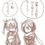2girls bangs elbow_gloves gloves hair_ribbon japanese_clothes kantai_collection long_hair lowres monochrome multiple_girls nda-p_(threelow) open_mouth remodel_(kantai_collection) ribbon school_uniform sendai_(kantai_collection) short_hair translation_request twintails two_side_up zuikaku_(kantai_collection)