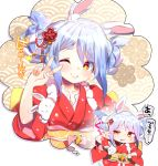 1girl alternate_costume animal_ears collarbone commentary_request double_bun fujishima-sei_ichi-gou hair_between_eyes hair_ornament highres hololive imagining japanese_clothes kimono lavender_hair looking_at_viewer one_eye_closed rabbit rabbit_ears shaking solo thick_eyebrows usada_pekora virtual_youtuber yellow_eyes