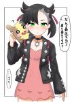 1girl :o ? absurdres animal animal_on_shoulder asymmetrical_bangs asymmetrical_hair backpack bag bangs black_border black_choker black_hair black_jacket blush border choker commentary cowboy_shot dress earrings gen_8_pokemon green_eyes hair_ribbon highres jacket jewelry long_sleeves looking_at_viewer mary_(pokemon) morpeko ngetyan open_clothes open_jacket parted_lips pendant petting pink_dress pokemon pokemon_(creature) pokemon_(game) pokemon_swsh red_ribbon ribbon solo standing sweatdrop translated twintails undercut white_background