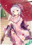 1girl akkijin braid card_(medium) cherry_blossoms floral_print flower hair_flower hair_ornament holding holding_umbrella japanese_clothes kimono looking_up official_art oriental_umbrella outdoors petals pink_eyes shinkai_no_valkyrie short_hair twin_braids umbrella white_hair