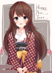 1girl :d absurdres bangs blue_eyes bow brown_hair collarbone egasumi eyebrows_visible_through_hair flower grey_background hands_together happy_new_year highres japanese_clothes kimono long_hair long_sleeves looking_at_viewer low-tied_long_hair mizu_(lzzrwi603) new_year obi open_mouth original own_hands_together polka_dot polka_dot_kimono red_flower red_kimono sash smile solo star two-tone_background very_long_hair white_background wide_sleeves yellow_bow