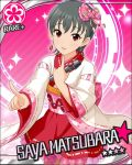 blush character_name grey_hair idolmaster idolmaster_cinderella_girls matsubara_saya red_eyes short_hair stars yukata