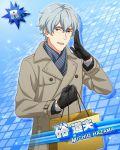 brown_eyes character_name gloves grey_hair hazama_michio idolmaster idolmaster_side-m jacket short_hair