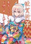 1girl absurdres alternate_costume blonde_hair blue_bow blue_kimono bow commentary_request fate/grand_order fate_(series) floral_print furisode hair_bow half_updo highres huge_filesize japanese_clothes kimono koha-ace looking_at_viewer obi okita_souji_(fate) okita_souji_(fate)_(all) print_kimono sash seiza sitting smile solo translation_request wide_sleeves yellow_eyes yu_sa1126