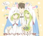 2boys 2others androgynous animal_hood blush_stickers bunny_hood cosplay danemaru enkidu_(fate/strange_fake) fate/grand_order fate/strange_fake fate_(series) fujimaru_ritsuka_(male) gilgamesh gilgamesh_(caster)_(fate) green_hair hat hood kigurumi kingu_(fate) long_hair multiple_boys multiple_others puff saint_quartz stellated_octahedron translation_request very_long_hair violet_eyes white_robe