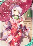 1girl akkijin braid card_(medium) cherry_blossoms floral_print flower hair_flower hair_ornament holding holding_umbrella japanese_clothes kimono looking_up official_art orange_eyes oriental_umbrella outdoors petals shinkai_no_valkyrie short_hair twin_braids umbrella white_hair