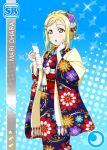 blonde_hair blush character_name kimono love_live!_school_idol_festival love_live!_sunshine!! ohara_mari short_hair yellow_eyes