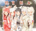 5girls :3 :d ;d ^_^ alpaca_ears alpaca_huacaya_(kemono_friends) alpaca_suri_(kemono_friends) alternate_costume animal_ears arm_up bangs beige_kimono black-headed_ibis_(kemono_friends) black_eyes black_hair blonde_hair blunt_bangs blush braid brown_eyes brown_hair closed_eyes commentary_request double_v eyebrows_visible_through_hair facing_viewer gradient_hair green_eyes hair_over_one_eye head_wings japanese_clothes japanese_crested_ibis_(kemono_friends) kemono_friends kimono long_hair looking_at_viewer moeki_(moeki0329) multicolored_hair multiple_girls nose_blush obi one_eye_closed open_mouth outline print_kimono red_kimono redhead sash scarlet_ibis_(kemono_friends) short_hair sidelocks smile twin_braids v white_hair white_outline wide_sleeves