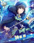 black_hair blue_eyes cape character_name idolmaster idolmaster_side-m jacket kagura_rei short_hair wink