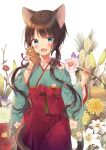 1girl :d animal animal_ears aqua_eyes aqua_kimono bamboo bangs cat_ears cat_girl cat_tail commentary cowboy_shot eyebrows_visible_through_hair fang floral_background flower hair_ribbon hakama holding holding_animal holding_flower japanese_clothes kimono long_sleeves looking_at_viewer midorikawa_you mouse open_mouth original pink_flower red_hakama red_ribbon revision ribbon shirt skin_fang smile solo tail tassel twintails white_background white_flower wide_sleeves yellow_shirt
