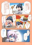 2girls absurdres aoba_(akibajun) aoba_(kantai_collection) asahi_breweries beer_can black_hair blue_sailor_collar can closed_eyes commentary_request curry dated food hand_on_own_face highres houshou_(kantai_collection) japanese_clothes kantai_collection kappougi kimono long_hair multiple_girls o_o pink_kimono ponytail purple_hair sailor_collar school_uniform scrunchie serafuku smile translation_request twitter_username upper_body