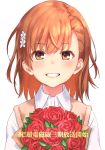 1girl bouquet brown_eyes brown_hair commentary_request flower grin hair_flower hair_ornament hairclip looking_at_viewer misaka_mikoto raika9 rose school_uniform shirt short_hair short_ponytail simple_background smile solo sweater_vest to_aru_kagaku_no_railgun to_aru_majutsu_no_index tokiwadai_school_uniform upper_body white_background white_shirt