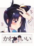 1boy 1girl back bare_shoulders black_hair blush circlet command_spell detached_sleeves eyebrows_visible_through_hair fate/grand_order fate_(series) fujimaru_ritsuka_(male) hair_ornament hat highres itsumi_mita long_hair petting side_ponytail smile sweatdrop ushiwakamaru_(fate/grand_order) very_long_hair violet_eyes