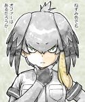 1girl bangs bird_wings black_gloves bodystocking breast_pocket chin_stroking closed_mouth commentary_request fingerless_gloves gloves green_eyes grey_hair grey_neckwear grey_shirt hair_between_eyes hand_on_own_chin hand_up head_wings kemono_friends long_hair long_sleeves looking_at_viewer multicolored_hair murakami_kou_(raye) necktie pocket shirt shoebill_(kemono_friends) short_over_long_sleeves short_sleeves sidelocks solo translation_request upper_body wings