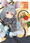 1girl 2020 animal_ears bangs black_skirt black_vest border commentary_request dowsing_rod eyebrows_visible_through_hair flower grey_hair grey_scarf happy_new_year head_tilt highres holding jewelry leaf long_sleeves looking_at_viewer mittens mouse mouse_ears mouse_tail nazrin new_year orange_background outside_border pendant plaid plaid_scarf red_eyes red_flower scarf shirt short_hair skirt skirt_set smile solo tail torinari_(dtvisu) touhou upper_body vest white_border white_flower white_shirt