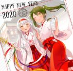 2020 2girls :d alternate_costume anbutter_siruko bell blush green_eyes green_hair hair_ribbon hakama happy_new_year headband holding holding_paper japanese_clothes jingle_bell kagura_suzu kantai_collection long_hair miko multiple_girls new_year omikuji one_eye_closed open_mouth paper red_hakama red_headband ribbon ribbon-trimmed_sleeves ribbon_trim shoukaku_(kantai_collection) smile twintails v white_hair white_ribbon wide_sleeves yellow_eyes zuikaku_(kantai_collection)