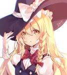 1girl :o artist_request bangs black_dress black_headwear blonde_hair bow bowtie braid buttons chromatic_aberration commentary dress eyebrows_visible_through_hair frilled_hat frills hair_between_eyes hair_bow hand_on_headwear hand_up hat hat_bow highres kirisame_marisa long_hair looking_at_viewer puffy_sleeves red_bow red_neckwear shirt side_braid sidelocks signature simple_background single_braid solo touhou turtleneck undershirt upper_body white_background white_bow white_shirt witch_hat wrist_cuffs yellow_eyes
