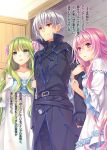 1boy 2girls :d arm_grab black_coat black_gloves brown_eyes celia_clair closed_mouth collarbone detached_sleeves dress fingerless_gloves gloves green_eyes green_hair highres indoors long_hair long_sleeves multiple_girls novel_illustration official_art open_mouth pink_eyes pink_hair riv seirei_gensouki shiny shiny_hair silver_hair sleeveless sleeveless_dress smile standing very_long_hair white_dress white_sleeves