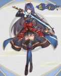 1girl bangs black_footwear black_jacket black_legwear black_skirt blue_eyes blue_legwear bow commentary_request dolce_(dolsuke) eyebrows_visible_through_hair frown highres holding holding_sword holding_weapon horns jacket large_bow long_hair looking_at_viewer military military_uniform oni oni_horns original red_bow ribbon shoes skirt solo sword thigh-highs translation_request uniform weapon