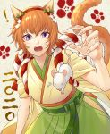 1girl akke animal_ears cat_ears cat_tail fire_emblem fire_emblem:_path_of_radiance fire_emblem_heroes hairband japanese_clothes kimono lethe_(fire_emblem) mouse obi open_mouth orange_hair sash short_hair solo tail upper_body violet_eyes