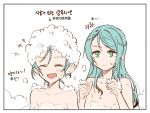 2girls akni aqua_hair bang_dream! bilingual border collarbone frown green_eyes hands_up hikawa_hina hikawa_sayo korean_text long_hair multiple_girls nude shampoo shared_bathing short_hair siblings sisters soap_bubbles steam translation_request twins upper_body v-shaped_eyebrows wet