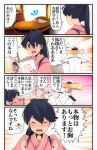 1boy 1girl absurdres black_hair brown_eyes chair commentary_request desk highres houshou_(kantai_collection) japanese_clothes kantai_collection kimono manga_(object) military military_uniform naval_uniform pako_(pousse-cafe) ponytail t-head_admiral tasuki translation_request uniform upper_body