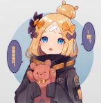 1girl abigail_williams_(fate/grand_order) bandaid_on_forehead bangs black_bow black_jacket blonde_hair blue_eyes blush bow crossed_bandaids fate/grand_order fate_(series) forehead hair_bun heroic_spirit_traveling_outfit high_collar highres jacket long_hair long_sleeves looking_at_viewer multiple_bows open_mouth orange_belt orange_bow parted_bangs polka_dot polka_dot_bow sleeves_past_fingers sleeves_past_wrists solo speech_bubble stuffed_animal stuffed_toy teddy_bear translation_request yayako_(804907150)