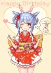 1girl absurdres alternate_costume alternate_hairstyle animal_ears blush clenched_hands commentary_request hair_ornament happy_birthday heart highres hololive japanese_clothes kimono looking_at_viewer one_eye_closed rabbit_ears red_eyes ribbon smile solo translation_request usada_pekora virtual_youtuber
