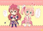 2girls @_@ ahoge aosora_neko blush brown_eyes brown_hair chiyoda_momo demon_girl demon_horns demon_tail eyebrows_visible_through_hair hair_ornament hairclip horns long_hair machikado_mazoku magical_girl multiple_girls open_mouth pink_hair revealing_clothes shiny shiny_hair short_hair skirt tail thigh-highs translation_request yoshida_yuuko_(machikado_mazoku)