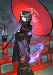 1girl absurdres balance_(superdust) black_hair blue_lipstick bridge fire hair_ornament hair_over_one_eye highres holding japanese_clothes kimono lipstick makeup oni oni_horns original parasol purple_fire short_hair smile solo umbrella violet_eyes