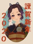 1girl 2020 alternate_costume bangs black_hair blue_background blush butterfly_hair_ornament floral_print forced_smile forehead gradient_hair grey_background hair_ornament happy_new_year head_tilt highres japanese_clothes kikumon kimetsu_no_yaiba kimono kochou_shinobu leaf_print lips looking_at_viewer multicolored_hair new_year obi parted_bangs purple_hair rat sash short_hair smile solo sweatdrop tanaka_shiwasu two-tone_background two-tone_hair upper_body violet_eyes