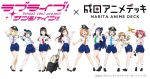 6+girls copyright_name full_body hat high_heels kunikida_hanamaru kurosawa_dia kurosawa_ruby love_live! love_live!_sunshine!! matsuura_kanan multiple_girls narita_airport narita_anime_deck official_art ohara_mari pilot_uniform sakurauchi_riko salute shorts suitcase takami_chika tsushima_yoshiko watanabe_you