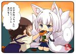 ... 2girls animal_ears artist_name azur_lane bangs blue_eyes blue_hakama blunt_bangs bread brown_eyes brown_hair chibi commentary cup feeding food fox_ears fox_girl fox_tail hakama hakama_skirt japanese_clothes kaga_(azur_lane) kaga_(kantai_collection) kantai_collection kimono long_hair multiple_girls multiple_tails namesake seiza short_hair side_ponytail sitting spoken_ellipsis symbol_commentary tail taisa_(kari) tasuki translated white_hair white_kimono wide_sleeves yunomi