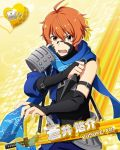 aoi_yusuke assassin character_name idolmaster idolmaster_side-m katana orange_eyes orange_hair short_hair