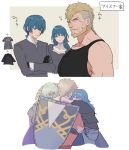 1girl 2boys adz_lrp beard black_gloves blue_eyes blue_hair brown_eyes brown_hair byleth_(fire_emblem) byleth_(fire_emblem)_(female) byleth_(fire_emblem)_(male) closed_mouth facial_hair facial_scar father_and_daughter father_and_son fire_emblem fire_emblem:_three_houses from_behind gloves green_hair hair_ornament highres hug jeralt_reus_eisner long_sleeves medium_hair multiple_boys scar shield short_hair upper_body