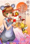 1girl 1other :d ahoge akeome alternate_costume animal_costume animal_ears antenna_hair bangs blurry blurry_background brown_hair cardcaptor_sakura cherry_blossoms chinese_zodiac cowboy_shot creature fake_animal_ears flat_chest flower food fruit green_eyes groin hair_flower hair_ornament happy_new_year highres holding honeycomb_(pattern) honeycomb_background kagami_mochi kero kinomoto_sakura looking_at_viewer mandarin_orange mount_fuji mouse_costume mouse_ears mouse_tail mutsuki_(moonknives) new_year open_mouth shide short_hair smile standing table tail translation_request wrist_cuffs year_of_the_rat