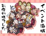 6+girls :3 absurdres air_defense_cruiser_hime akishimo_(kantai_collection) anchor_hair_ornament animal atlanta_(kantai_collection) autumn_leaves batavia_hime belt blonde_hair blue_hair blush braid breasts brown_belt brown_eyes brown_hair capelet chair chaki_(teasets) chibi closed_eyes commentary_request crack cup de_ruyter_(kantai_collection) drooling eating eyebrows_visible_through_hair fairy_(kantai_collection) fang food frown garrison_cap glasses gloves gotland_(kantai_collection) gradient_hair ground_vehicle hair_ornament hair_ribbon hamburger hat headgear highres hirato_(kantai_collection) holding holding_food hood hooded_capelet horn houston_(kantai_collection) kantai_collection koala leaf_hair_ornament long_hair long_sleeves multicolored_hair multiple_girls nautilus_(animal) ne-class_heavy_cruiser onigiri open_mouth partly_fingerless_gloves perth_(kantai_collection) red_eyes red_ribbon ribbon shinkaisei-kan shinshuu_maru_(kantai_collection) short_hair silver_hair sitting smile spikes tea tea_set teacup teapot translation_request twin_braids two_side_up vehicle violet_eyes wheel white_hair white_skin