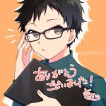1boy adjusting_eyewear bangs black-framed_eyewear black_hair blue_shirt brown_eyes commentary_request commission glasses hand_up highres long_sleeves looking_at_viewer male_focus notice_lines orange_background original parted_lips shirt signature sofra solo upper_body