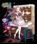 1girl black_background black_footwear bow breasts chair chariot.f copyright_name counter cup dated food hair_bow heart heart_print jar long_hair macaron maid_headdress medium_breasts official_art pink_bow pouring short_sleeves solo standing tea teacup teapot thigh-highs waitress watermark white_legwear