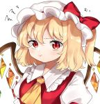 1girl :t blonde_hair blush commentary_request cravat flandre_scarlet hair_between_eyes hat hat_ribbon highres hyaku_paasento looking_at_viewer mob_cap pout puffy_short_sleeves puffy_sleeves red_eyes red_vest ribbon shirt short_sleeves side_ponytail simple_background solo squiggle standing touhou upper_body vest white_background white_headwear white_shirt wings yellow_neckwear