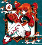 1girl bangs bat_wings breasts calligraphy_brush_(medium) fire full_body highres horns knees_up long_sleeves looking_at_viewer medium_hair northeast_mountain orange_eyes orange_hair original sleeves_past_fingers sleeves_past_wrists small_breasts snake solo speech_bubble tongue tongue_out traditional_media twintails wings