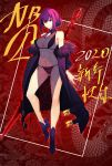 1girl 2020 alternate_hairstyle armored_boots artist_request bare_legs black_bra black_panties boots bra braid dated dragon earrings eastern_dragon fate/grand_order fate_(series) french_braid fur_trim gae_bolg highres horns jewelry new_year panties polearm purple_hair red_eyes scales scathach_(fate)_(all) scathach_(fate/grand_order) see-through see-through_dress sidelocks smile solo trench_coat underwear weapon whiskers