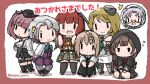 6+girls akishimo_(kantai_collection) asymmetrical_bangs asymmetrical_hair atlanta_(kantai_collection) bangs bell black_eyes black_legwear blunt_bangs blush braid breasts capelet chibi closed_mouth de_ruyter_(kantai_collection) glasses gloves hair_ornament hairband hat headgear hirato_(kantai_collection) hood hood_up hooded_capelet houston_(kantai_collection) kantai_collection leaf_hair_ornament long_hair long_sleeves multiple_girls open_mouth pantyhose perth_(kantai_collection) sailor_collar sattsu shinshuu_maru_(kantai_collection) short_sleeves sitting smile standing thigh-highs twin_braids twitter_username