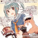 1girl 1other :d animal brown_eyes coffee_maker_(object) commentary_request dated eyebrows_visible_through_hair green_hair hair_ribbon hamster kantai_collection kirisawa_juuzou midriff navel neckerchief non-human_admiral_(kantai_collection) numbered open_mouth orange_neckwear ponytail remodel_(kantai_collection) ribbon short_hair short_sleeves smile traditional_media translation_request twitter_username white_ribbon yuubari_(kantai_collection)