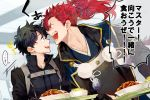 2boys :d black_hair black_shirt eye_contact fate/grand_order fate_(series) food fujimaru_ritsuka_(male) japanese_clothes long_hair looking_at_another male_focus messy_hair mori_nagayoshi_(fate) multiple_boys neck open_mouth pom_pom_(clothes) ponytail redhead sharp_teeth shirt smile tatsuta_age teeth translation_request tray upper_body