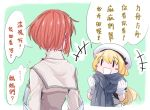 +++ 2girls ark_royal_(kantai_collection) blonde_hair commentary_request dress gloves hat jacket jervis_(kantai_collection) kantai_collection long_hair long_sleeves multiple_girls pin.s redhead sailor_dress sailor_hat scarf short_hair translated white_gloves white_headwear