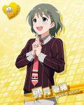 blue_eyes character_name dress grey_hair idolmaster idolmaster_side-m short_hair smile uzuki_makio