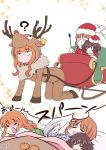 akiyama_yukari animal_costume antlers blush brown_hair christmas dreaming fake_beard fake_eyebrows fake_facial_hair food fruit girls_und_panzer hadzuki_haru hat highres kotatsu long_hair mandarin_orange multiple_girls nishizumi_miho open_mouth reindeer_antlers reindeer_costume riding_crop sack santa_costume santa_hat short_hair slapping sleeping sleigh table takebe_saori