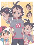 2boys baseball_cap bishounen black_hair black_pants blue_eyes blue_vest blush brown_eyes commentary dark_skin dark_skinned_male excited gou_(pokemon) grey_shirt hand_in_pocket happy hat highres looking_at_viewer multiple_boys multiple_views okaohito1 open_mouth pants pokemon pokemon_(anime) pokemon_swsh_(anime) satoshi_(pokemon) shirt short_sleeves simple_background smile sparkle spiky_hair teeth translation_request vest white_shirt yellow_background
